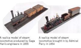 O Railway M- history 02