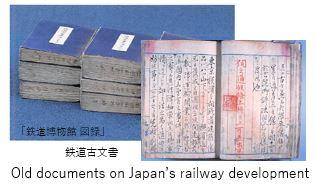 O Railway M- history 06.JPG