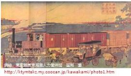 O Railway M- illust 14.JPG