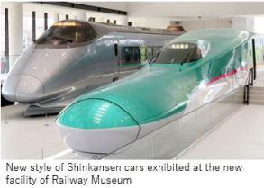 O Railway M- train 01.JPG