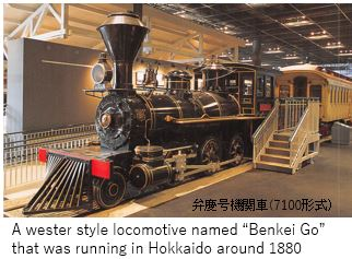 O Railway M- train 05
