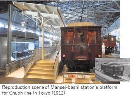O Railway M- train 06.JPG