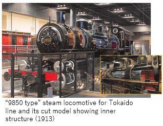 O Railway M- train 07