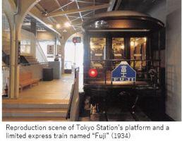O Railway M- train 10