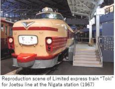O Railway M- train 14