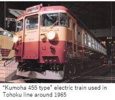 O Railway M- train 18.JPG