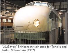 O Railway M- train 22