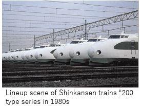 O Railway M- train 23