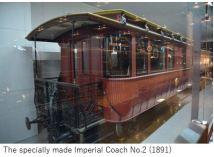 O Railway M- train 27