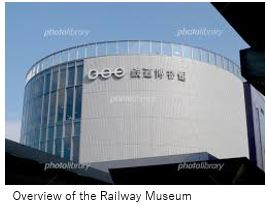 O Railway M- view 01