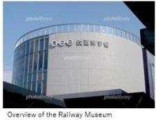 O Railway M- view 01.JPG